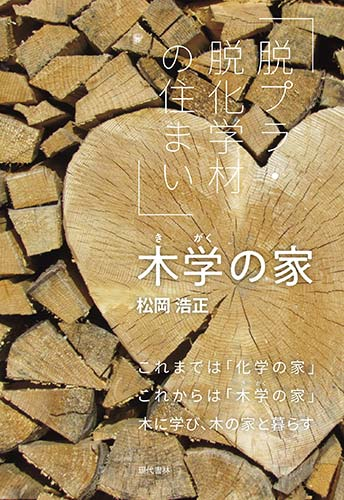 syoseki_book.jpg
