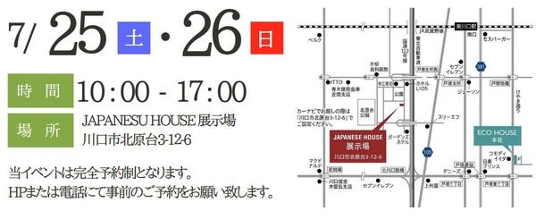 イベント地図.jpg